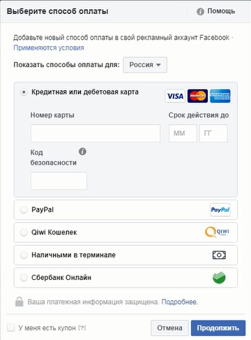 Exchange Ethereum instantly to PayPal, Perfect Money
